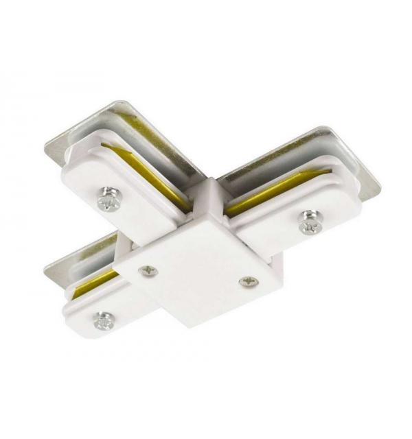 Коннектор для шинопровода (трека) Arte A140033