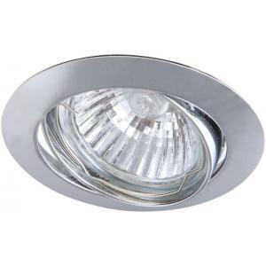 Светильник Arte BASIC A2105PL-3CC