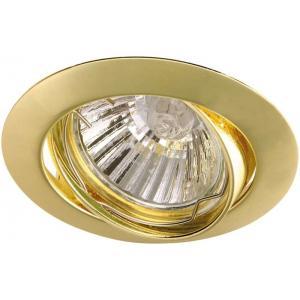 Светильник Arte BASIC A2105PL-3GO