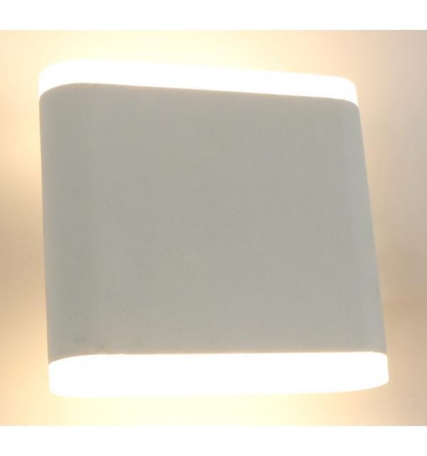 Светильник Arte LINGOTTO A8153AL-2WH
