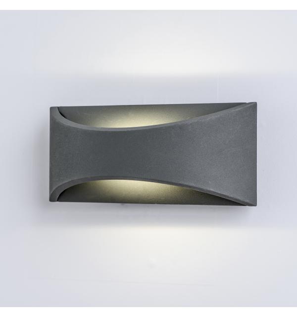 Светильник Arte DINO A8288AL-1GY