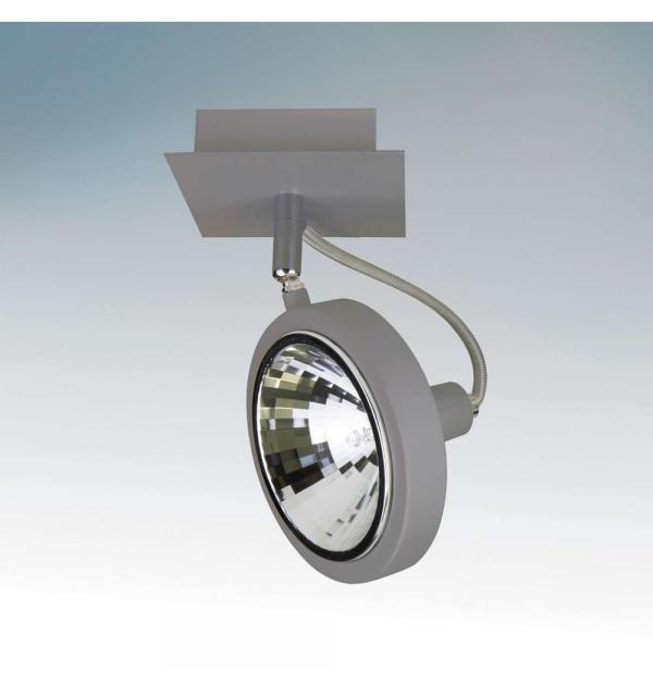 Светильники Lightstar VARIETA 9 210319