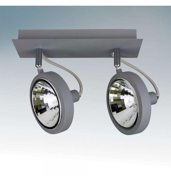 Светильники Lightstar VARIETA 9 210329