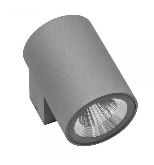 Светильники Lightstar PARO 350694