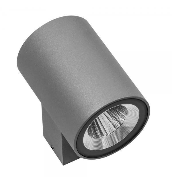 Светильники Lightstar PARO 351692