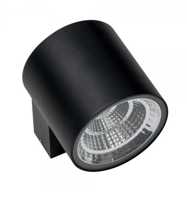 Светильник Lightstar PARO 360672