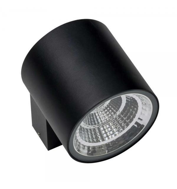 Светильник Lightstar PARO 360674