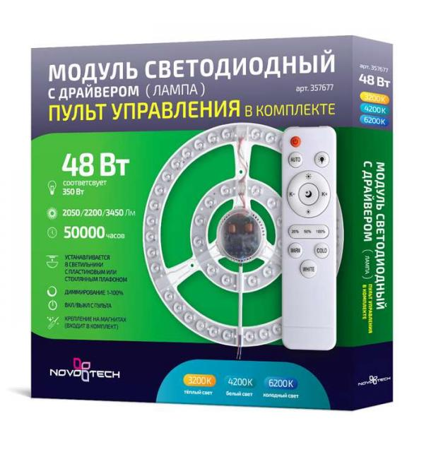 Модуль с ДУ LED 48W 180-260V 357677 NT18