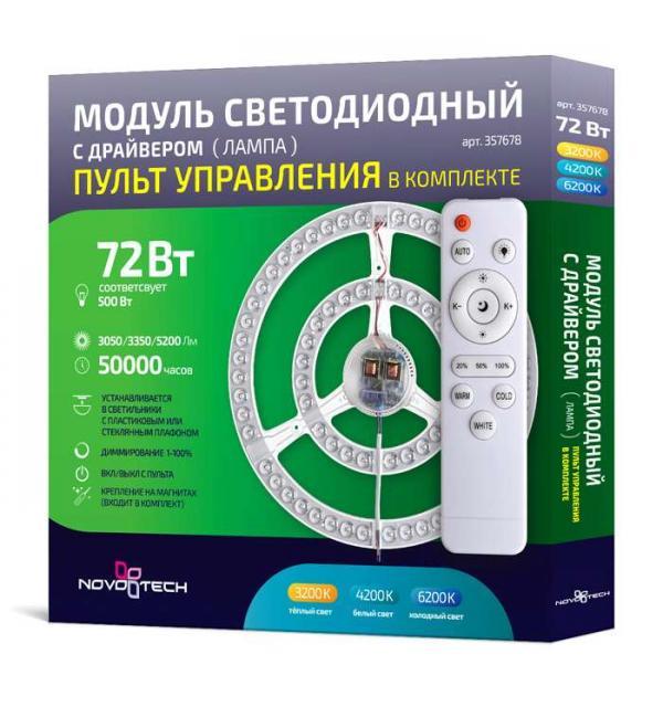 Модуль с ДУ LED 72W 180-260V 357678 NT18