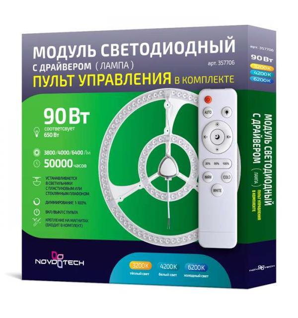 Модуль с ДУ LED 90W 180-260V 357706 NT18
