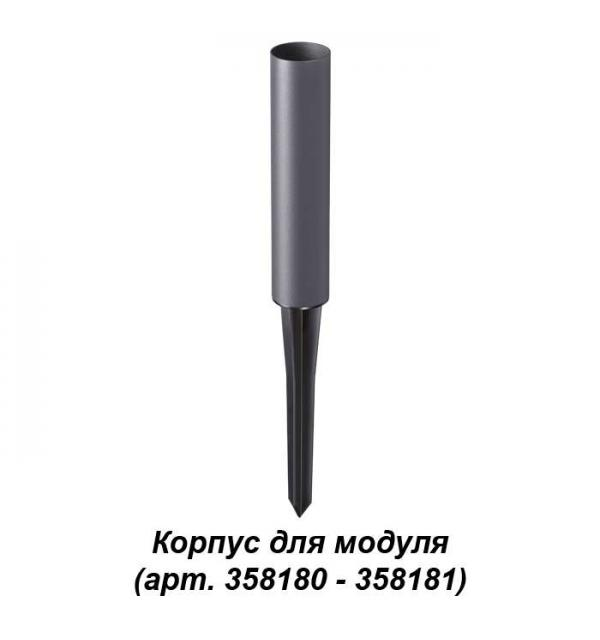 Корпус для модуля Novotech NOKTA 358183
