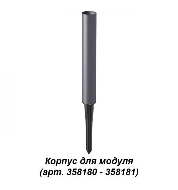 Корпус для модуля Novotech NOKTA 358184