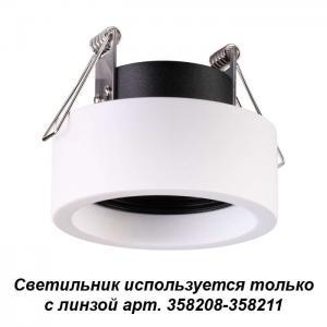 Светильник Novotech LENTI 358206