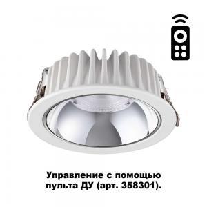 Встраиваемый диммируемый светильник на пульте управления со сменой цветовой температуры Novotech MARS 358296
