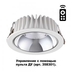 Встраиваемый диммируемый светильник на пульте управления со сменой цветовой температуры Novotech MARS 358297