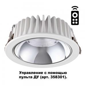 Встраиваемый диммируемый светильник на пульте управления со сменой цветовой температуры Novotech MARS 358298