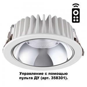 Встраиваемый диммируемый светильник на пульте управления со сменой цветовой температуры Novotech MARS 358299
