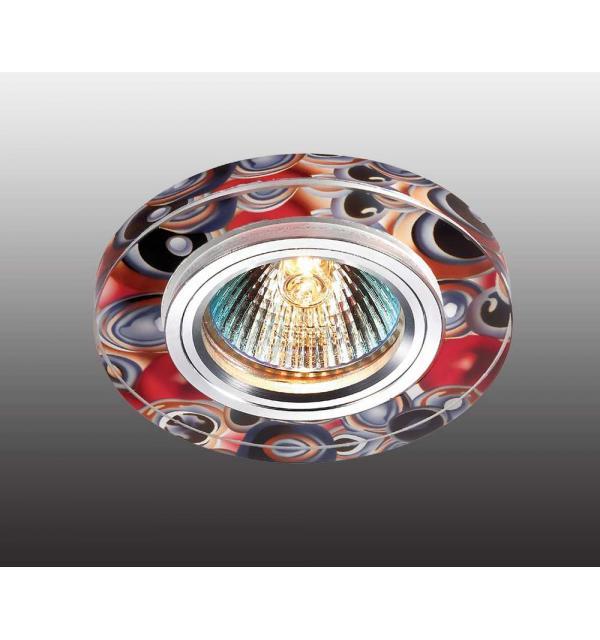 Светильник Novotech RAINBOW 369909