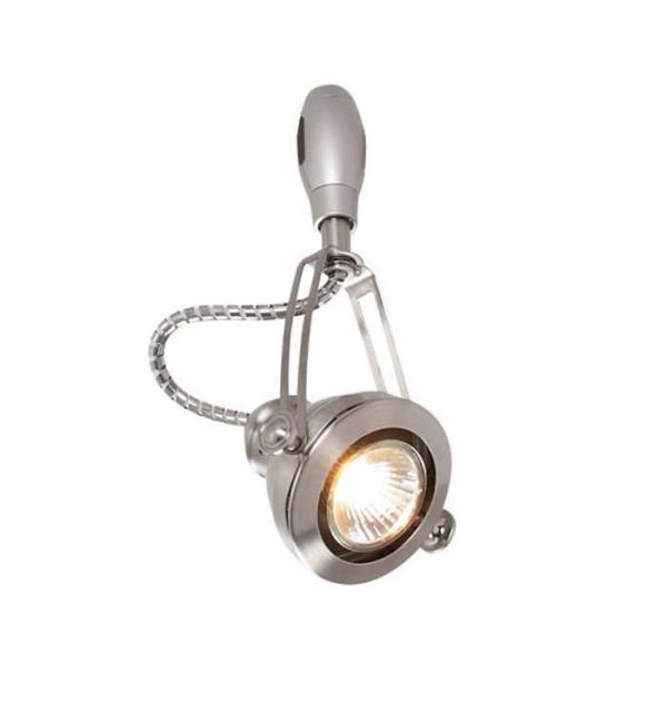 Плафон для трека Odeon Light BRETA 3807/1B