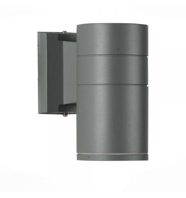 Светильник ST Luce TUBO SL561.701.01