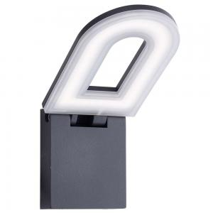 Светильник Searchlight LED OUTDOOR 0583GY
