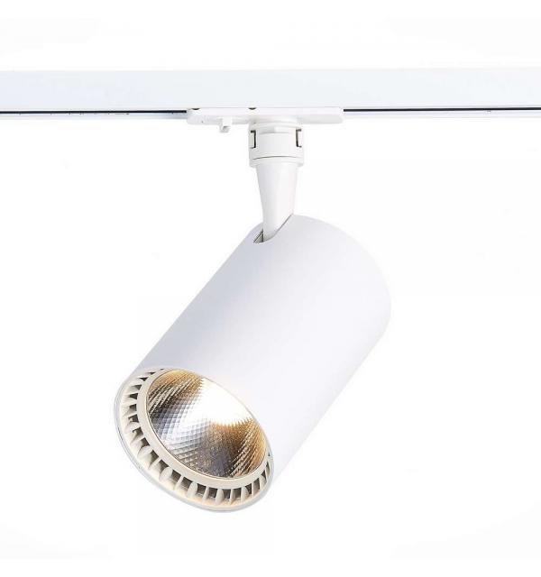 Светильник ST Luce CAMI ST351.536.30.36
