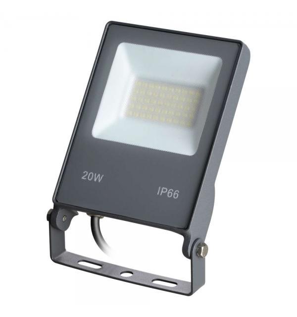 Светильник Novotech ARMIN 358577